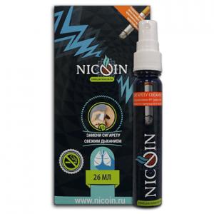 Nicoin opiniones, precio, spray funciona, foro, donde comprar en farmacias, españa, mercadona